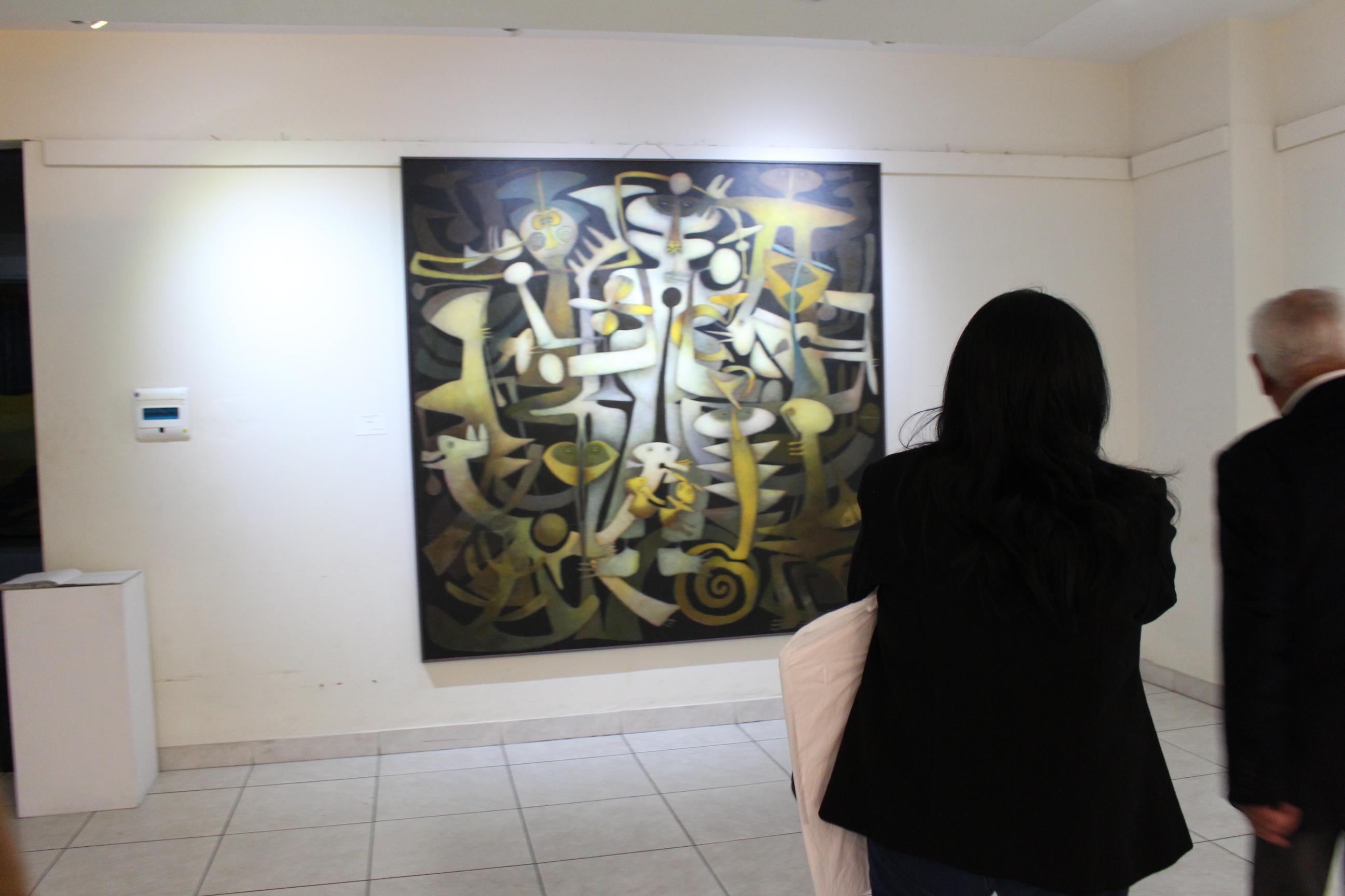 Dirección Desconcentrada de Cultura Trujillo