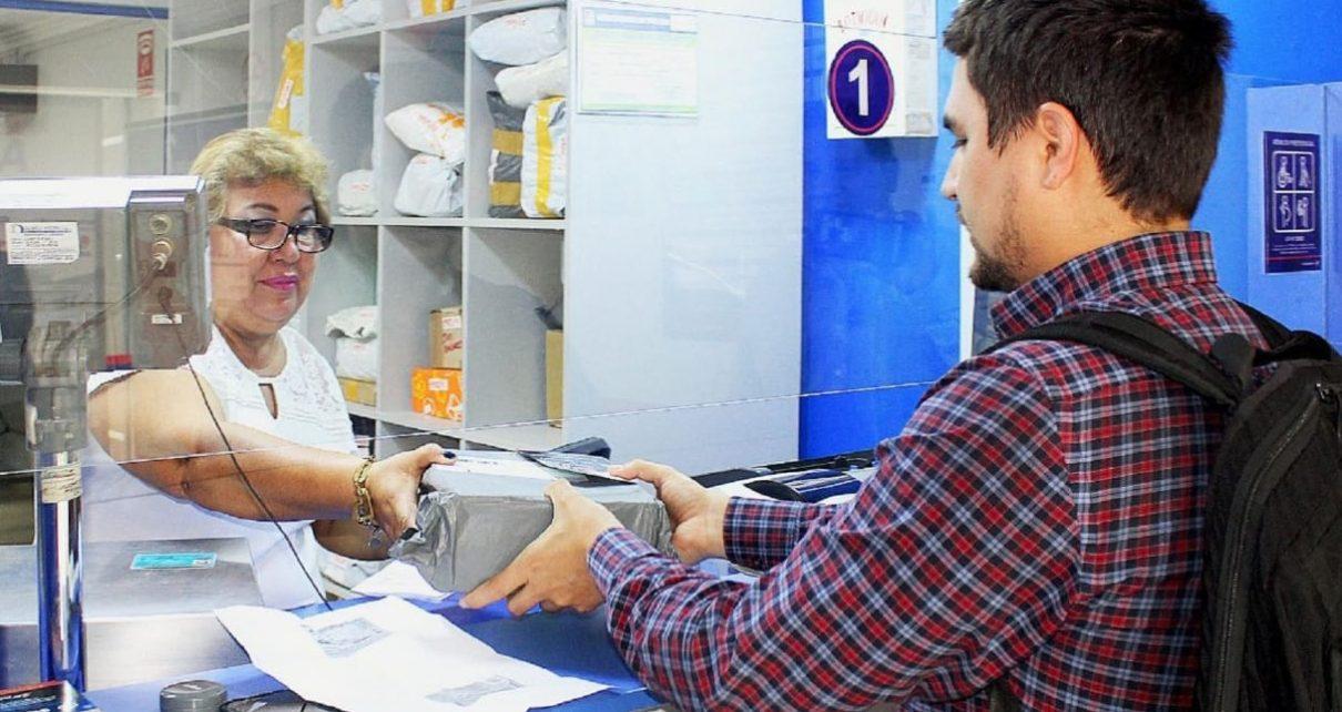 servicios postales del Perú
