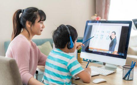 Educación virtual en Trujillo